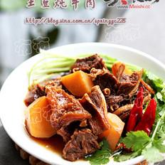 非川式土豆烧牛肉的做法