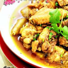 沙姜鸡的做法