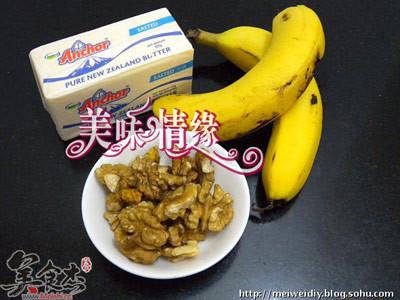 香蕉核桃牛油蛋糕Yh.jpg