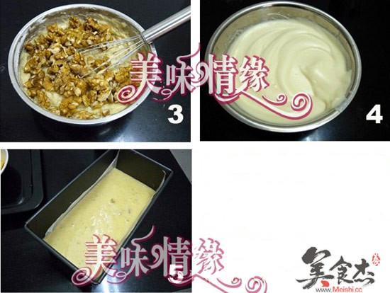 香蕉核桃牛油蛋糕bR.jpg