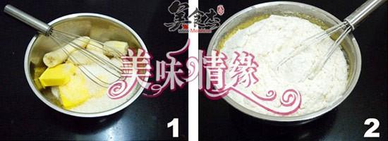 香蕉核桃牛油蛋糕cC.jpg