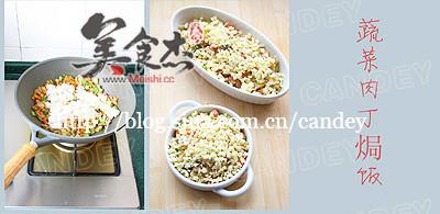 蔬菜肉丁焗饭rc.jpg