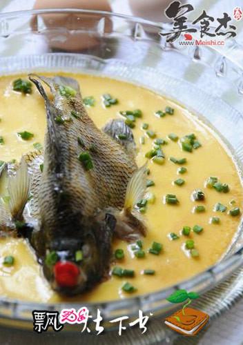 太陽魚燉蛋的做法_家常太陽魚燉蛋的做法【圖】太陽 ...