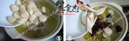 山药土鸡煨汤Yi.jpg