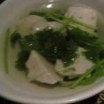 鱼丸香菜汤的做法