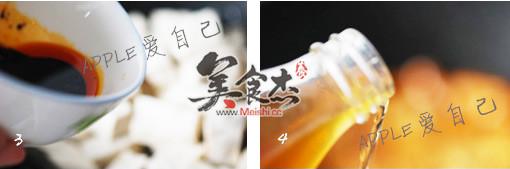 红烧豆腐rf.jpg