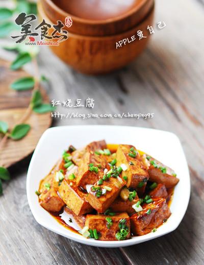 红烧豆腐uA.jpg