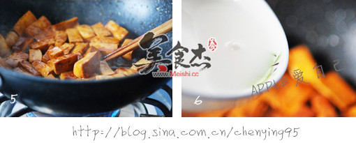 红烧豆腐bl.jpg