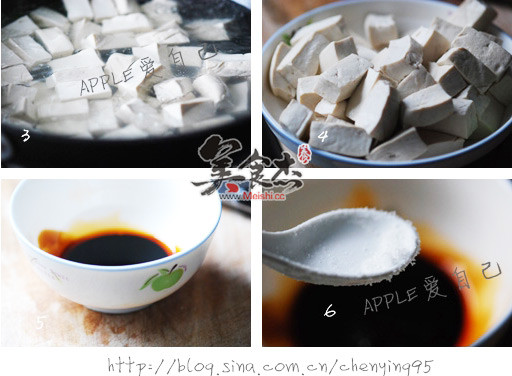 红烧豆腐sO.jpg