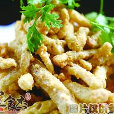 咸蛋黄茶树菇