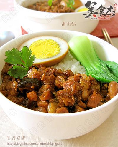 台湾卤肉饭Xp.jpg