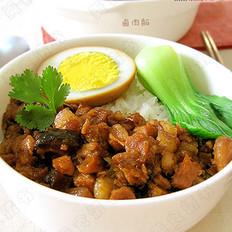 臺灣鹵肉飯的做法
