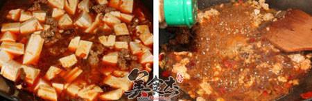 麻辣豆腐Ld.jpg