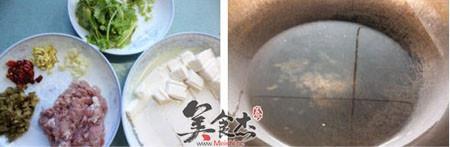 麻辣豆腐vp.jpg