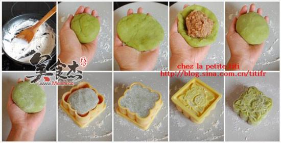 香兰椰丝冰皮月饼yv.jpg