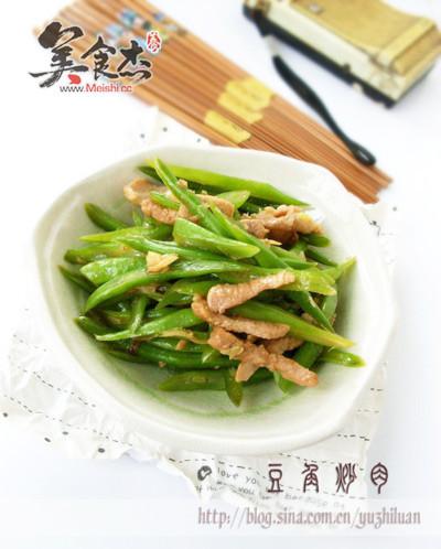 豆角炒肉lC.jpg