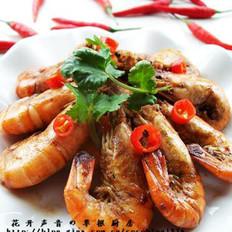 香辣油爆虾的做法