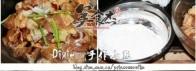 台湾盐酥鸡sv.jpg