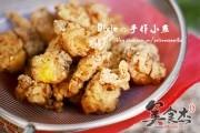 台湾盐酥鸡lT.jpg