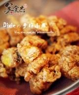 台湾盐酥鸡yD.jpg