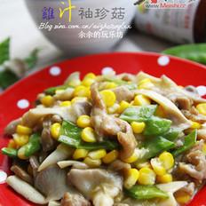 鸡汁袖珍菇