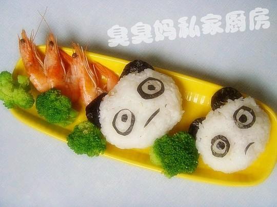 可爱饭团-熊猫趴趴