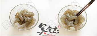 虾仁豆腐xu.jpg