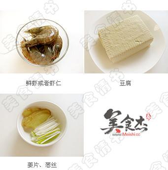 虾仁豆腐Wi.jpg