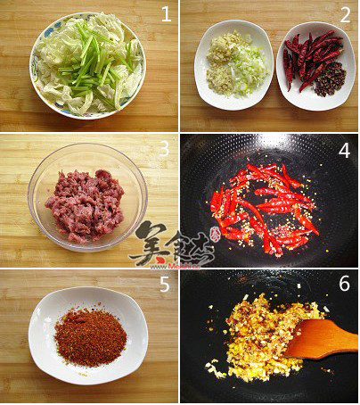 水煮牛肉的做法_2