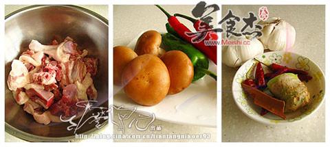 干锅香菇鸭lg.jpg