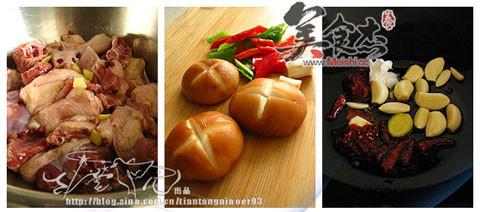 干锅香菇鸭Fu.jpg