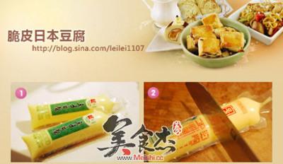 脆皮日本豆腐ib.jpg