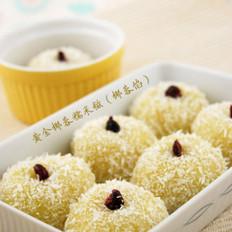 蔓越莓黄金椰蓉糯米糍
