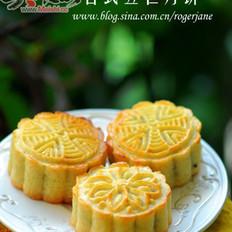 台式五仁月饼的做法
