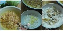 台湾正宗的盐酥鸡UI.jpg