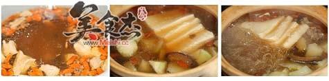红枣枸杞炖羊肉za.jpg