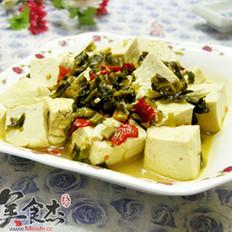 雪菜豆腐的做法