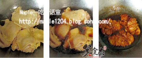 日式照燒雞腿飯HD.jpg