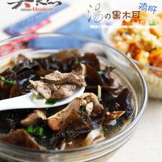 黑木耳鸡肝汤