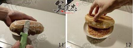 肉松面包Qs.jpg