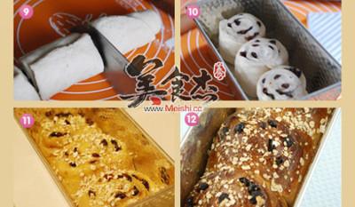 燕麦葡萄干汤种面包es.jpg