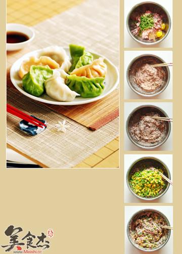 三色猪肉玉米馅水饺Kg.jpg