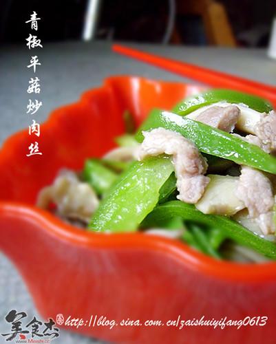 青椒平菇炒肉丝xm.jpg