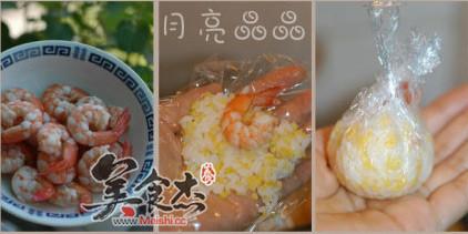 凤尾虾寿司饭团Wa.jpg