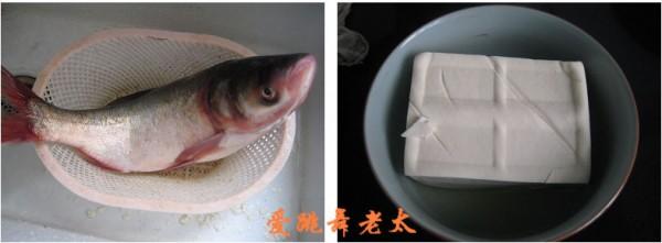 豆腐鲢鱼头汤WR.jpg
