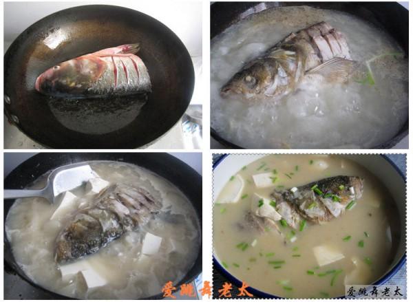 豆腐鲢鱼头汤pU.jpg