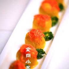秋季柿子丸