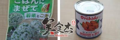 豆腐皮寿司Hw.jpg