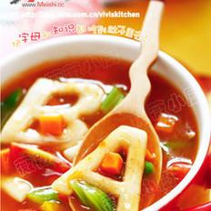蔬菜字母疙瘩汤的做法