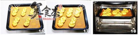 胡萝卜面包Vw.jpg